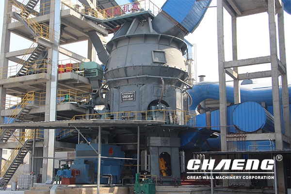 Henan Yuhui 600000t/a slag powder/ 900000t/a cement/1000000t/a auxiliary material production line EP