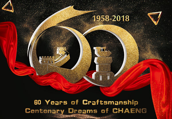 60 Years of Craftsmanship, Centenary Dreams of CHAENG